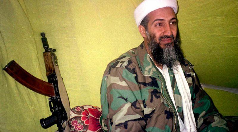 Protected: THE FAMOUS DEAD TERRORIST STILL ALIVE